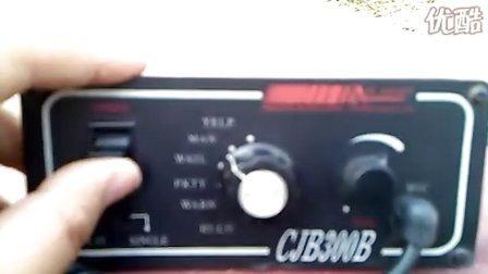 cjb300b星际警报器