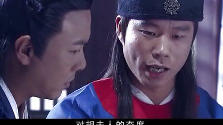 影视大奇_