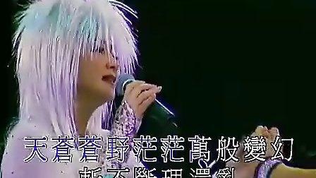 02:46 上传者:温馨三猪 33.4万次播放