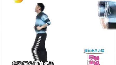 赵奕然原地组合跑步减肥法
