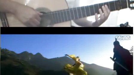 旧经典 美丽的神话 吉他独奏曲