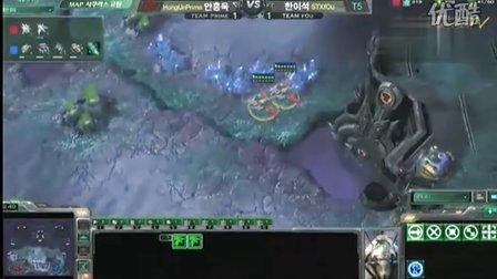 101014 Brainbox星际2邀请赛HongUn.Prime vs STX.fOu 03 2010