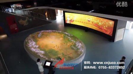 沙盘公司 多媒体电子沙盘制作公司-数字沙盘模型公司-数字多媒体电子沙盘