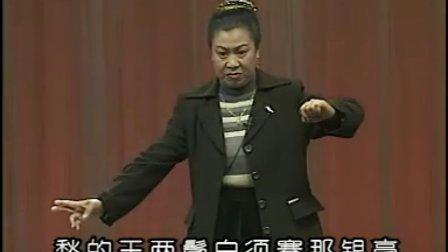 【晋剧】 梨园伉俪双献艺  (1)