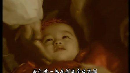 天龙八部97版 26 粤语
