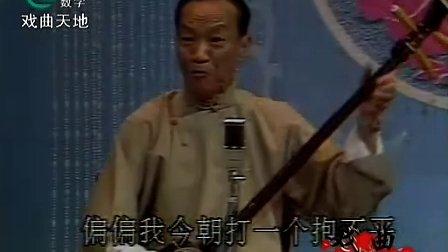 [长篇弹词].周剑萍.蔡小娟.-.顾鼎臣_01.花厅评理