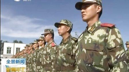 武警新兵训练全面展开 视频 -武警新兵训练全面展开图片