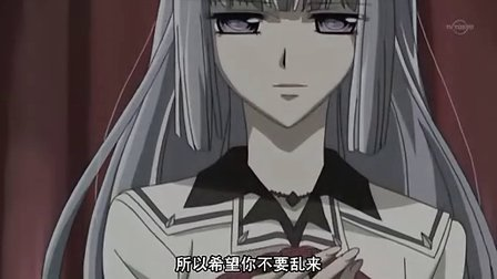 吸血鬼骑士第一季01_吸血鬼骑士第一季(全集)