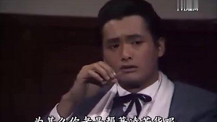 鳄鱼潭/42:20 鳄鱼潭05 双语DVD 在路上SFXCC 554...