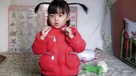 幼儿小鱼剪纸步骤图解
