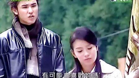绿光森林(全集)主演:刘品言 立威廉 阮经天图片