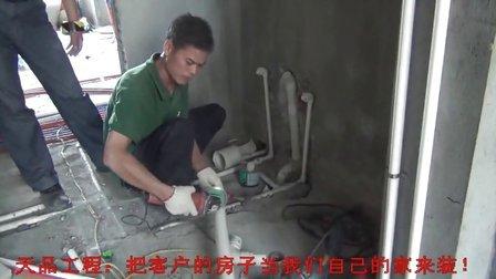质量(三)防水防漏工程(含二次排水系统和沉箱填充)