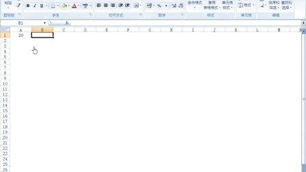 12 - 轻松掌控Excel2007循环引用