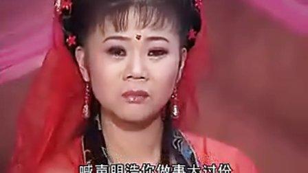 庐剧《金锁泪》2 昂小红图片