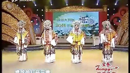 晋剧《走进大戏台》2011-01-23