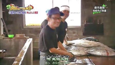 [FLCHD]冒険JAPAN!関ジャニ∞MAP_20101017