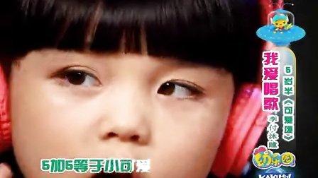 小萌妞多多韩语版《可爱颂》@小丸子李付沐瞳