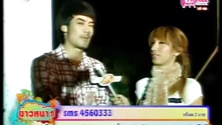 Boy Kim  20101214 TVPool采访新闻(12日晚筑梦剧组考艾粉丝见面会)