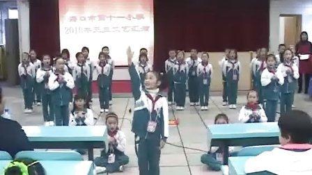 海口市第十一小学-播单-优酷视频小学灌南县六塘图片