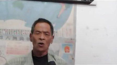 河南曲剧;杨存生演唱