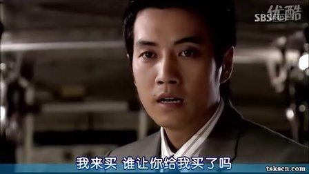 美珠珉宇剪辑13