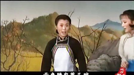 黄梅戏《恶婆婆》(吴琼主演)