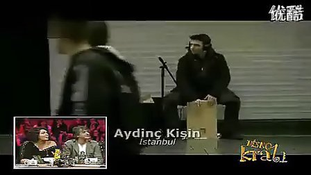 kunduz kiqa 标清