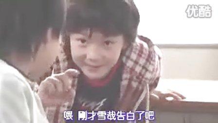 日本小学生的表白