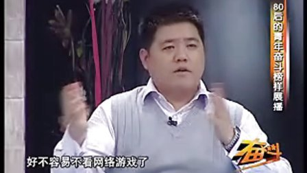 """郭敬明:""""四爺""""的青春文化帝國"""