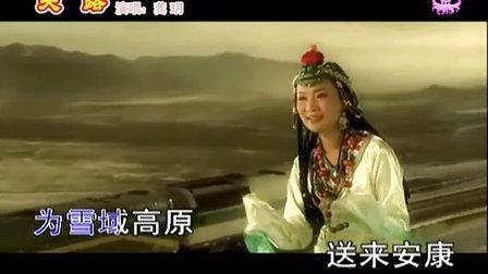 龚玥的歌曲母亲曲谱