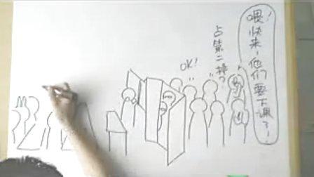 人才啊!画出来的大学生活