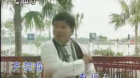 新年粤语歌曲13