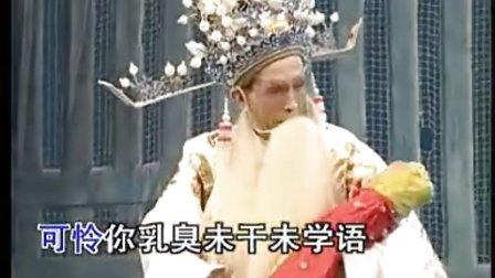 潮剧《薛刚闹花灯》选段:不由老