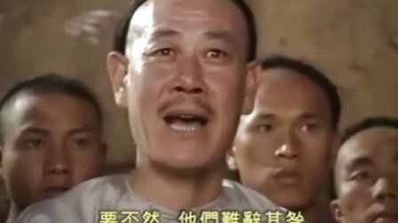 《南龙北凤》第10集