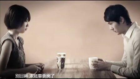 [MV] 蕭煌奇 末班車完整版MV-華納official 官方版.480p