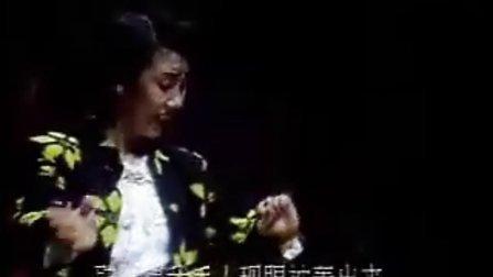 山西晋剧富贵图选段 王晓萍 张智 我的妻有教
