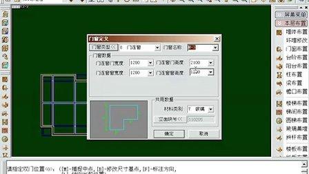 apm7328应用电路图