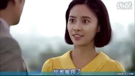 美珠珉宇剪辑14