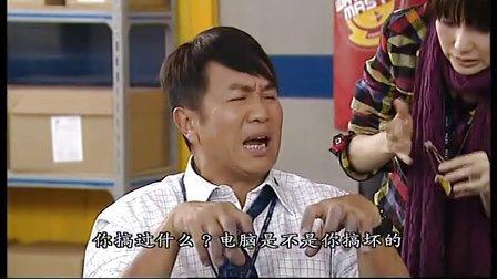 古灵精探B 06 粤语