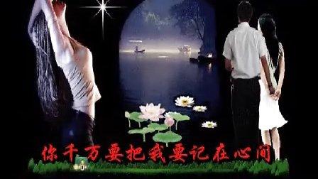 杨柳青歌谱童丽演唱