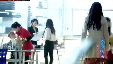 美女如云 04 何润东,赵柯,田亮,郑希怡,胡兵相关的图片