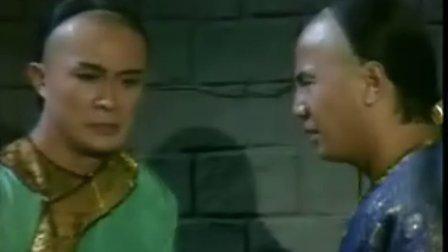 满清十三皇朝之康熙 第20集