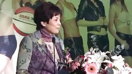 严旭歌曲同学情歌谱