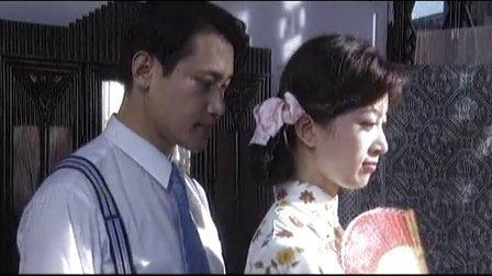 新乱世佳人 06