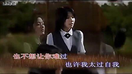 你爱我 冷漠 杨小曼 伤感2010图片