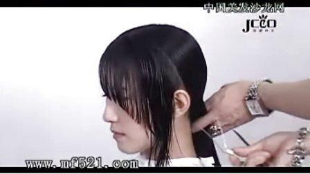 沙宣美发 沙宣剪发烫发