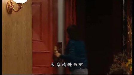 古灵精探B 11 粤语