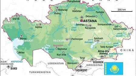 kasachstan 哈萨克斯坦