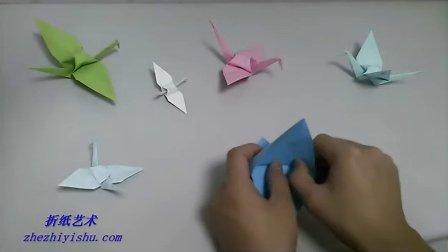 折纸 千纸鹤 视频教程 折纸艺术 www.zhezhiyishu.com