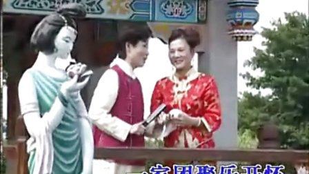 潮剧选段:迎新年